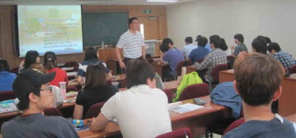 Getting a University Teaching Position in Korea