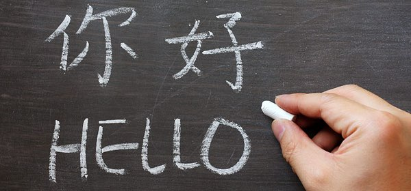 The Advent of Chinglish and Ways to Improve Language Teaching in China