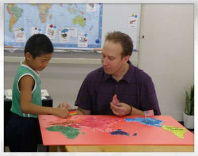 Seeking Qualified English Teacher for April Start in Takamatsu, Kagawa-ken, Japan
