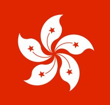 Native English Teachers Required in Hong Kong