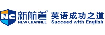 AP and ESL Teachers Needed in Changsha, China