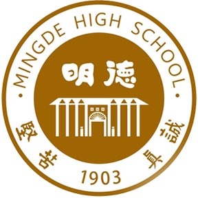 High School Math and Science Teacher needed in Changsha, Hunan, China