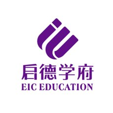 English/ESL Teachers needed in Guangzhou and Kunming, China