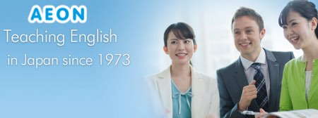 want teach english children japan essay You do not need a tefl, celta, or tesol qualification to get a job teaching english in japan, but it is progressively more important to have one, just as it is worldwide what kind of class do i want to teach.