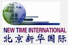Teaching Vacancy in Sichuan province