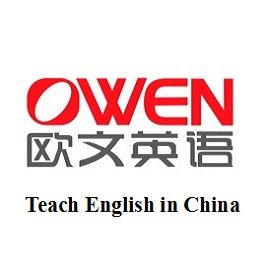 English teacher needed