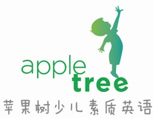 Wuhan Golden Apple Tree Education Consultation Co. Ltd