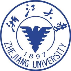 (Top 3 in China) ESL/EFL Teachers needed at International Campus, Zhejiang University