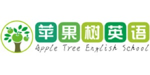 We looking for new teachers in Jiangxi Province, China!