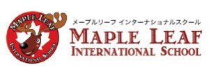 Job Posting – Full Time ESL Instructor - Takasaki, Gunma, Japan