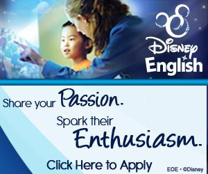 Foreign Trainer in China - ESL Teacher