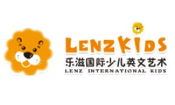 ESL Teacher needed in Jinan, China