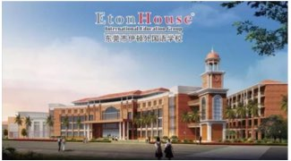 English teacher needed in Dongguan City, Guangdong, China (Full time and well paid)