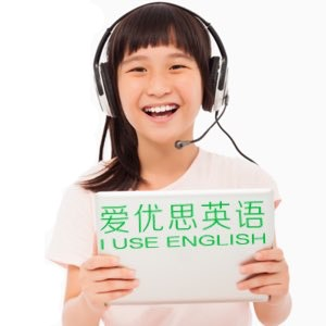 I Use English Website