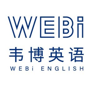 Well-paid ESL Positions in Shenzhen, China