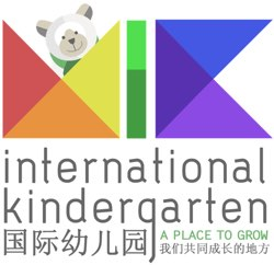 Kindergarten Position in Beijing