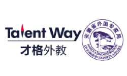 Teach English and Learn Mandarin at Hefei No 6 Middle School, Anhui, China