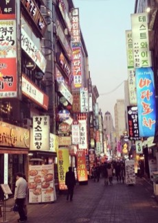 EXPERIENCE SOUTH KOREA! BACHELOR DEGREE HOLDERS REQUIRED FOR ESL JOBS!