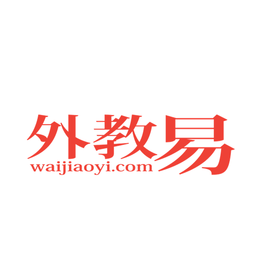 Waijiaoyi Online English Teachers (Native and Non-Native Speakers)