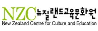 Teaching Opportunities in Gang-nam Seoul, Korea