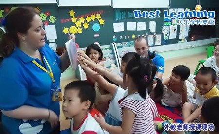 We are looking for fun loving teachers to teach our students in Qingdao, China