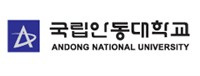Full-time English Instructors Needed at Andong National University