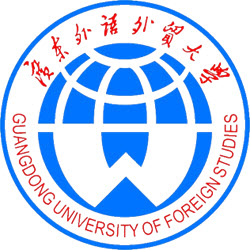 ESL teacher wanted in Guangzhou to teach Primary School-Great salary! Fantastic team of te