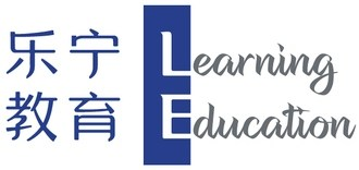Teaching Positions in Shanghai, China