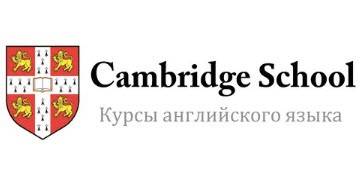 Full-time English Native Teacher (Interns can also apply) Needed in Bishkek, Kyrgyzstan