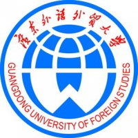 Teachers needed for a top tier Primary-High school, based in the Baiyun District of Guangz