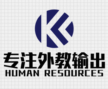 HIGH salary and EASY teaching job in China
