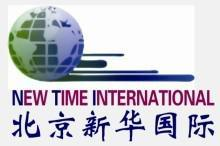 Teachers needed in public primary and middle schools in Beijing