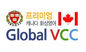 Online ESL teachers to teach young Korean students (ONE on ONE classes)