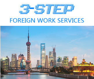 ESL teacher wanted in China by 3-Step Foreign Work Services