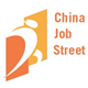 Teach English in China, up to 25,000 RMB per month, Free Accommodation, Z Visa