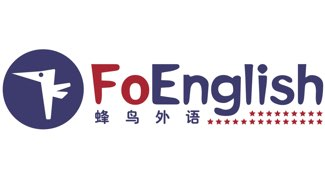 Good offers with kindergartens/ international and private schools in China