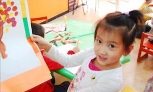 Teach Young Children in China with one of the best support systems, full training, curricu