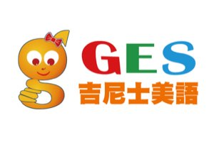 Full time ESL teacher - Kaohsiung city, Taiwan