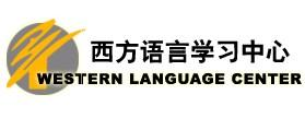 English Teachers Needed In Xi'an, China