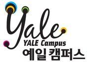YFLA, One of the Best Schools on Jeju Island Is Looking For Teachers