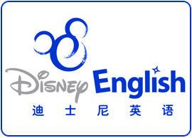 Language Learning Director Position in China
