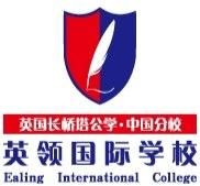 Dalian, China:  Middle and Elementary School Programs
