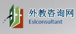 Well paid Kids Esl teacher wanted in capital city, Shijiazhuang, Hebei province, 2012