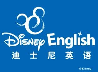 Teach English in China with Disney English!