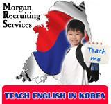 Excellent teaching positions in Bundang for March 2012