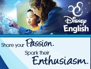 Disney English... Join the Adventure!