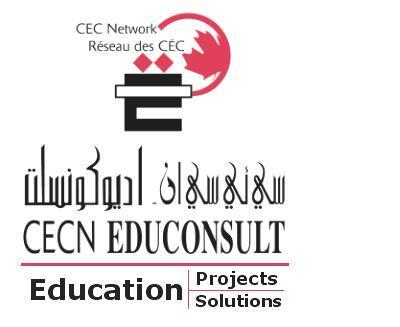 English Language Teachers for Colleges, the Sultanate of Oman, Academic Year 2012-13