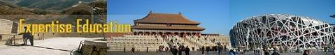 Beijing, China - Accepting Applications for English Teaching Positions!
