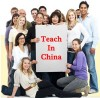 Teaching English while Travelling in China, Weekends off