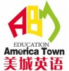 17,000+ Housing to Travel, Study, build a Career at American owned and managed school